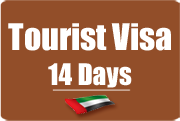 14 days tourist visa